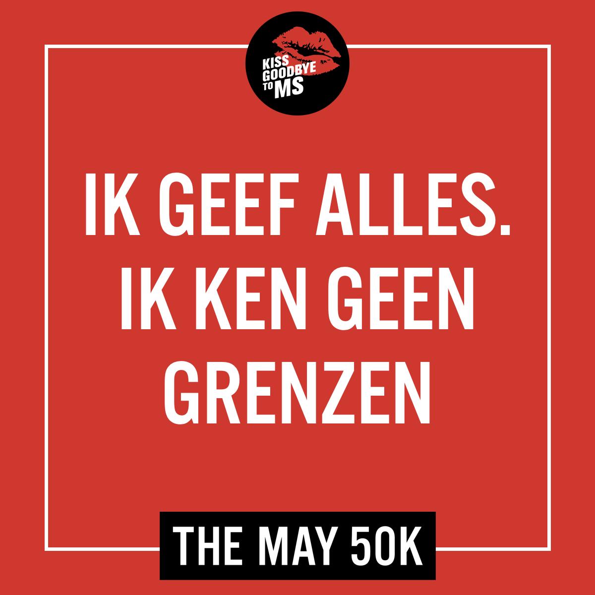 Netherlands SM 7