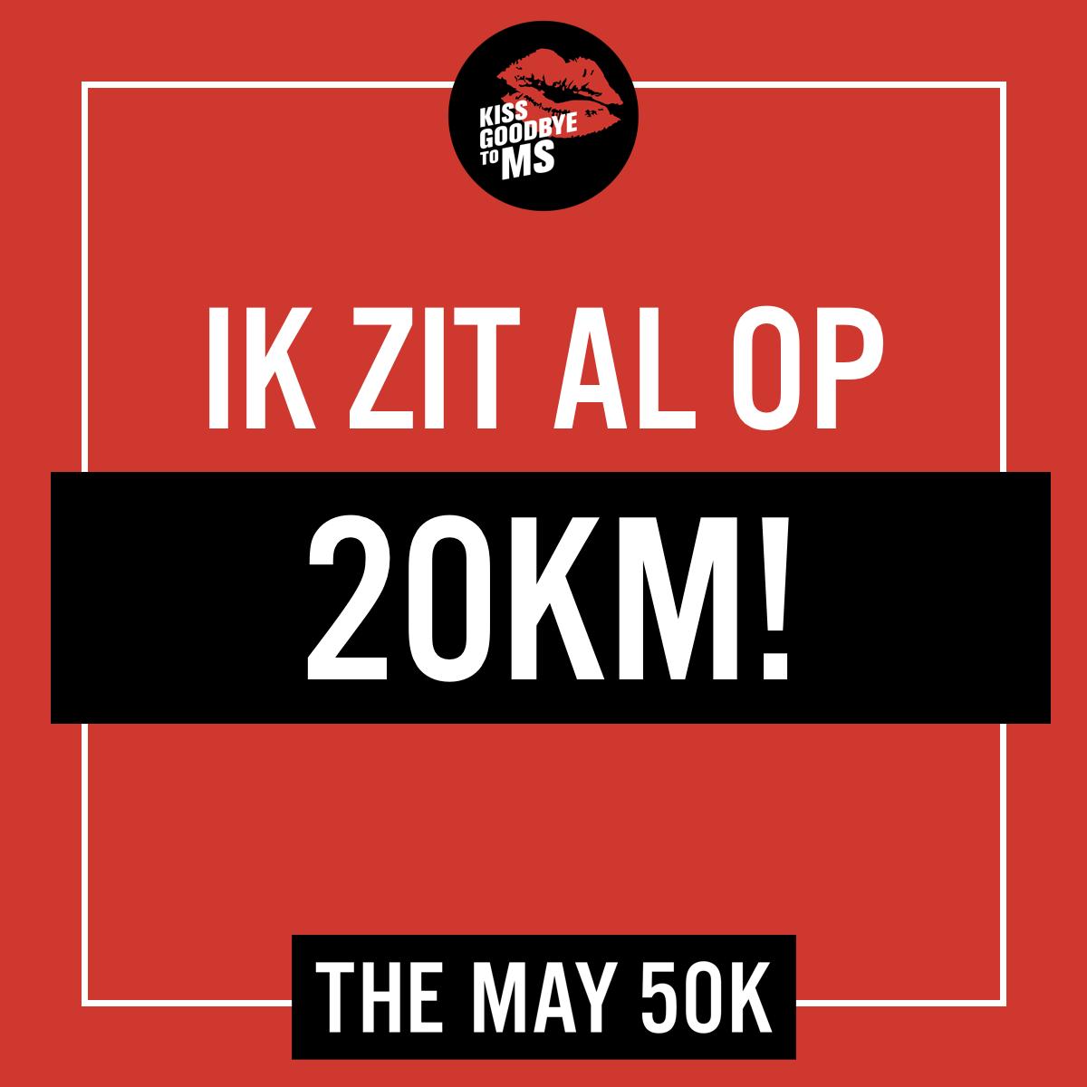 Netherlands SM 12