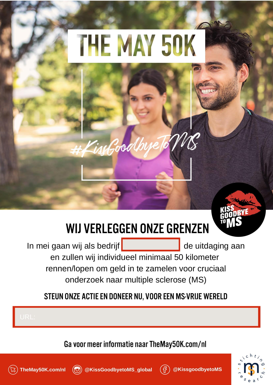 Netherlands Poster A4 Bedrijf- Doneer