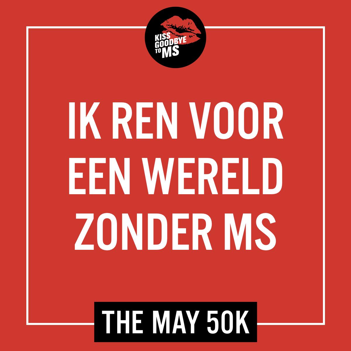Netherlands SM 5