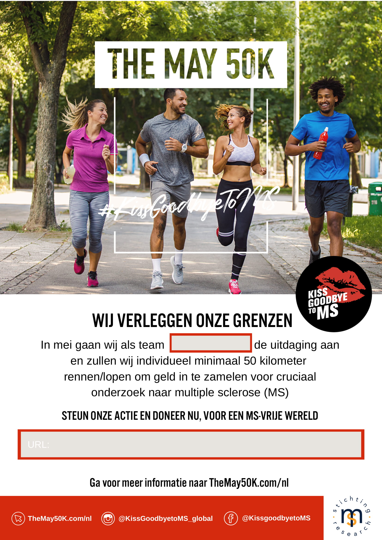 Netherlands Poster A4 Team- Doneer