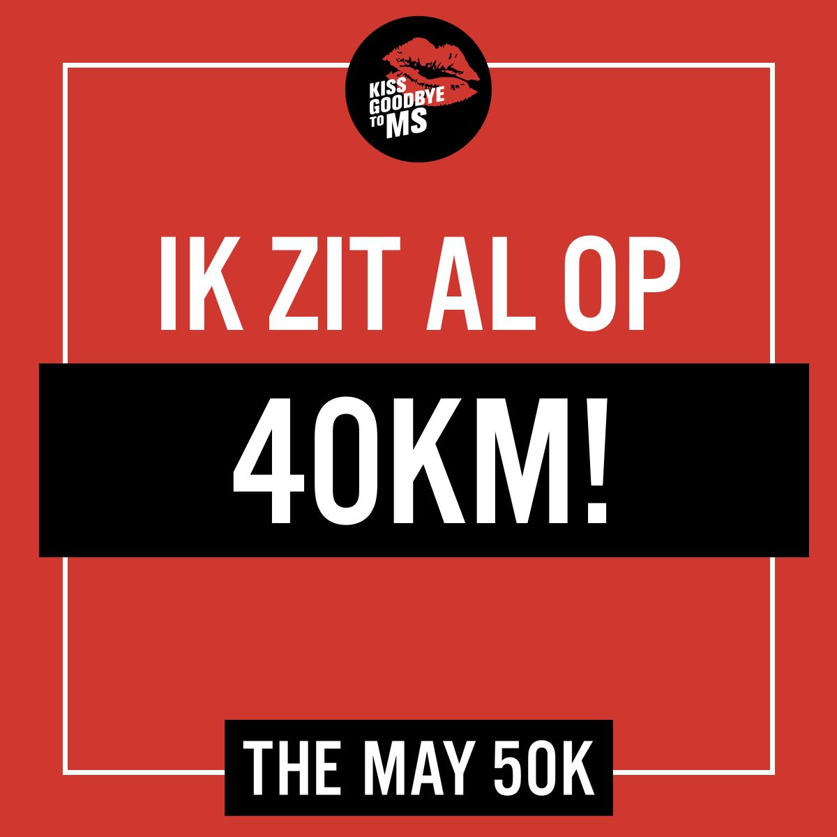 Netherlands SM 16