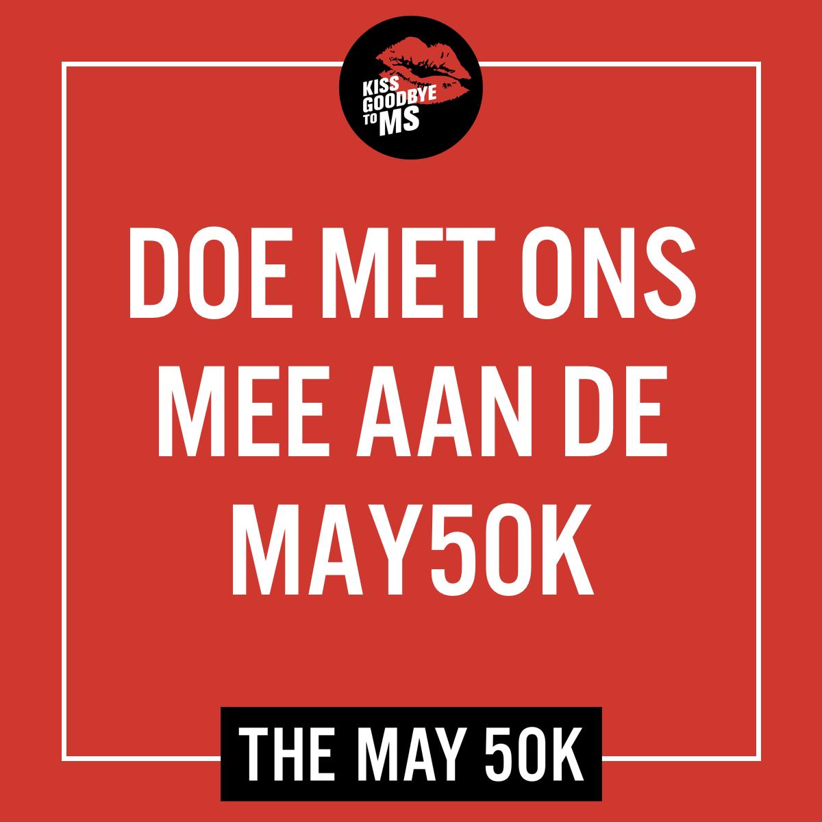 Netherlands SM 21