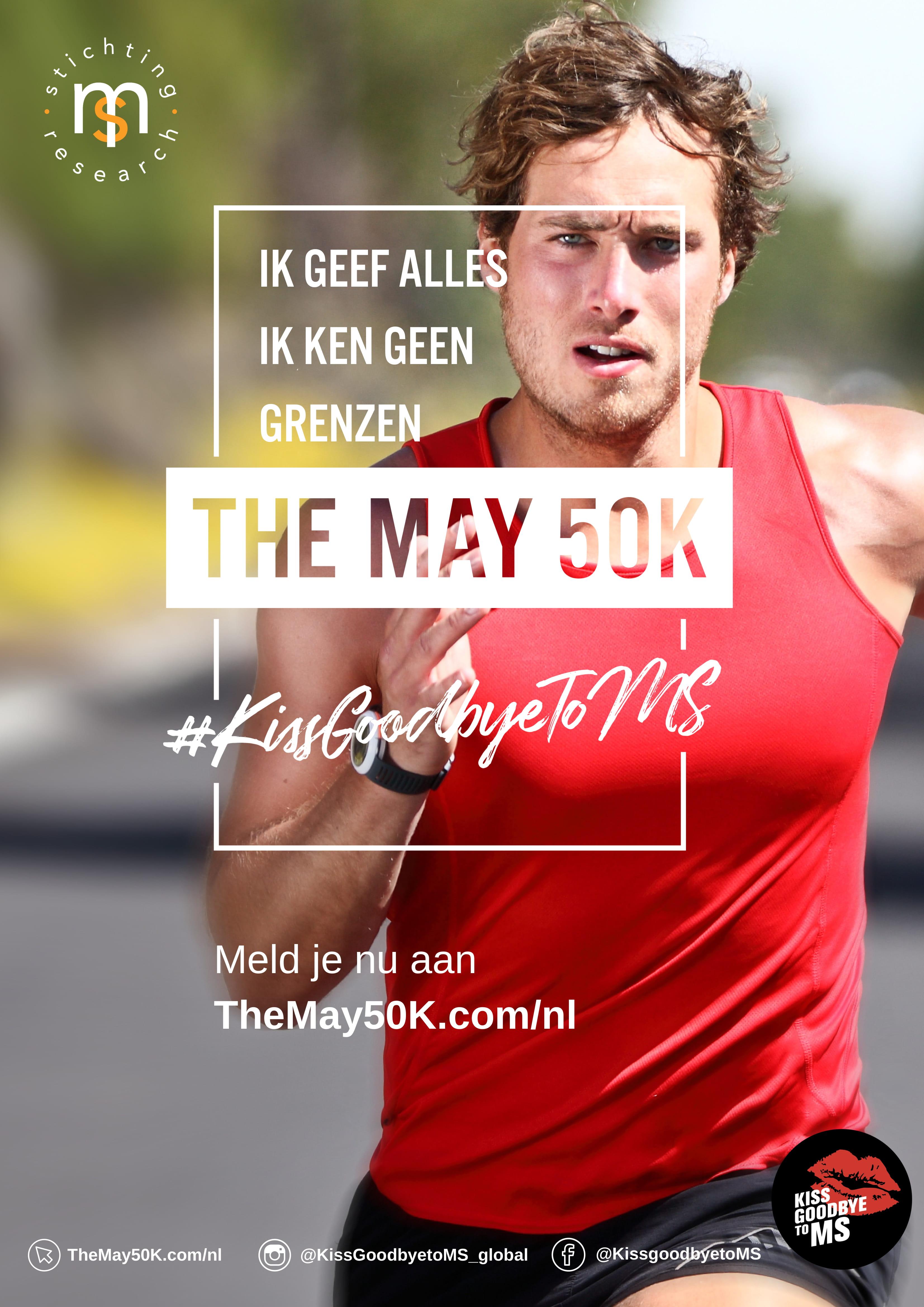 Netherlands Poster A2-Ik geef alles